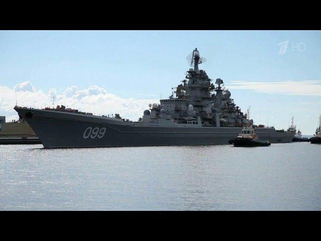 День ВМФ: Дмитрий Донской и Петр Великий прибыли в Кронштадт