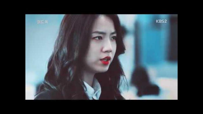 ❖【MAD DOG】Min Joon ⨯ Ha Ri - Love Story 🎔