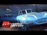 Новый ретро Jaguar E-Type и Новые чемпионаты Nitro Nation