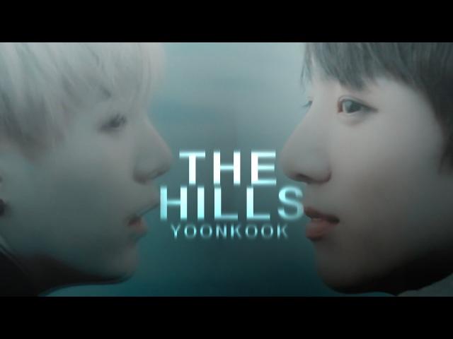 ‒ ⌈Yoonkook⌋ • The Hills • {18}