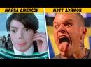 7 знаменитостей которых никто НЕ ЗАМЕТИЛ в фильмах