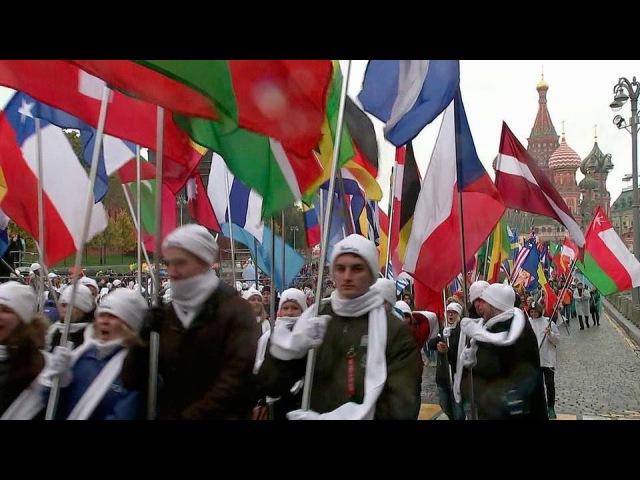 Москва дает старт XIX Всемирному фестивалю молодежи истудентов. Новости. Первый канал