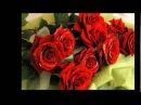 Розы для прекрасного настроения