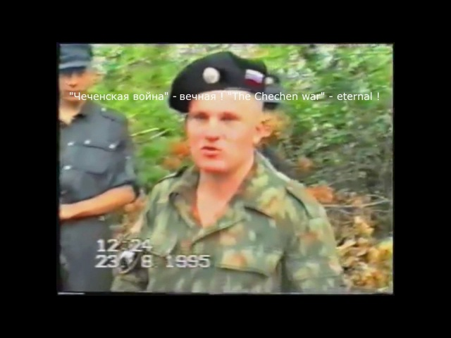 Вч 6556. г. Пенза. Грозный 1995 год, Старопромысловская комендатура.599 полк. 2 часть.