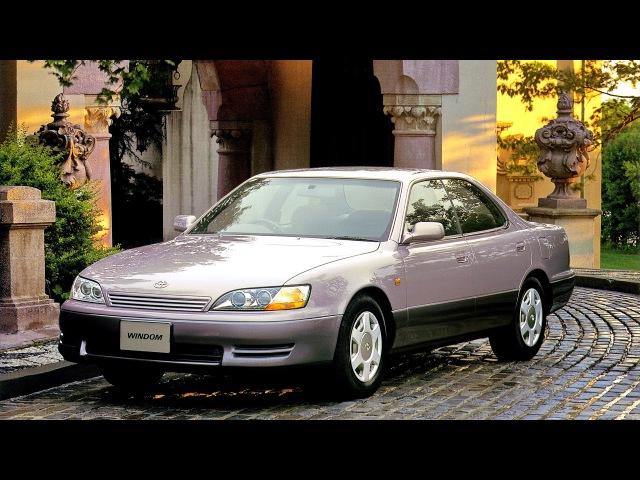 Toyota Windom 08 1994 07 1996