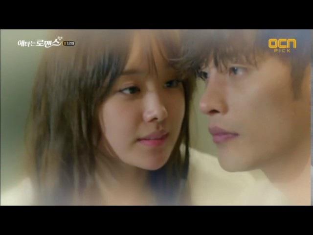 Ли Юми и чха ЧжиУк Мой тайный роман!Без тебя я не могу....