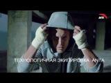 Технолгочиная экипировка в магазине ANTA SPORTS, ТРЦ ОКЕАНИЯ, м Славянскии