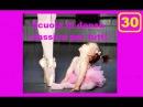 Grand battement jeté piqué pointé Danza classica per tutti anno 1 Lezione 30