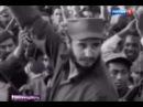 Что ответил Фидель Кастро Михаилу Горбачёву после предательства меченого Кубы