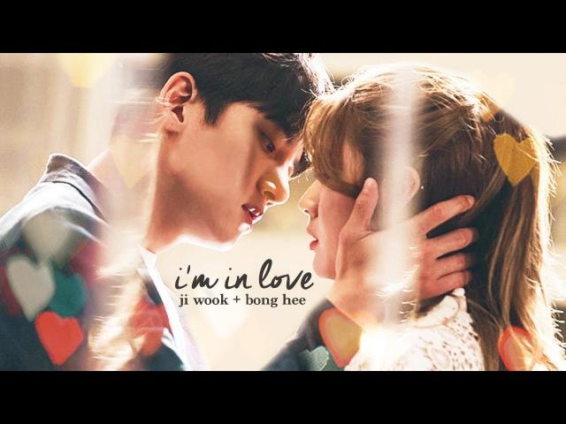 [MV] Ji Wook Bong Hee - I'm In Love ( Ra.D - 라디 ) [Suspicious Partner / 수상한 파트너]