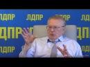 Wladimir Schirinowski: Wenn uns das deutsche Volk um Hilfe bittet, wird Rußland helfen