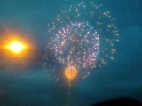 День города Кемерово салют  12.06.2017 г