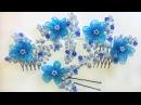 Веточка в прическу с цветочками и бусинами для невесты или выпускной. Twig in a hairdress with beads
