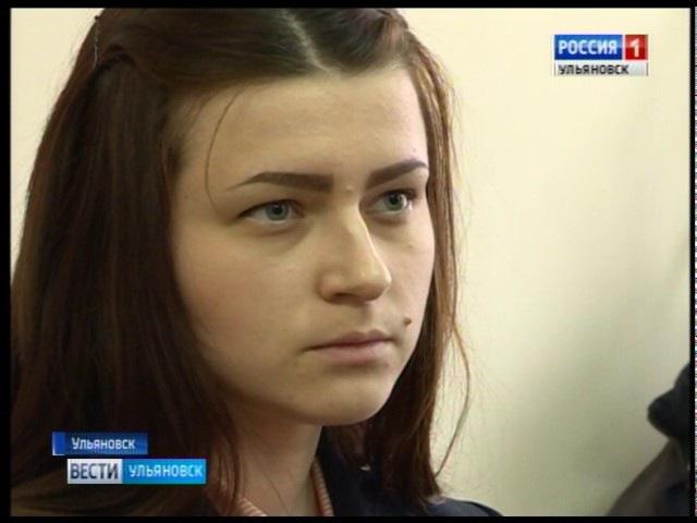 Выпуск программы Вести-Ульяновск - 21.04.17 - 21.45