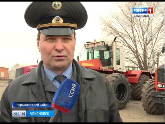 Выпуск программы Вести-Ульяновск - 22.04.17 - 09.00