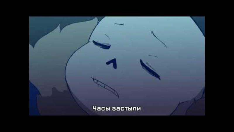 Эхо санс против гастера на русском