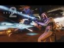 Destiny 2 - Официальный Трейлер Бонуса К Предзаказу Холодное Сердце Русская Версия