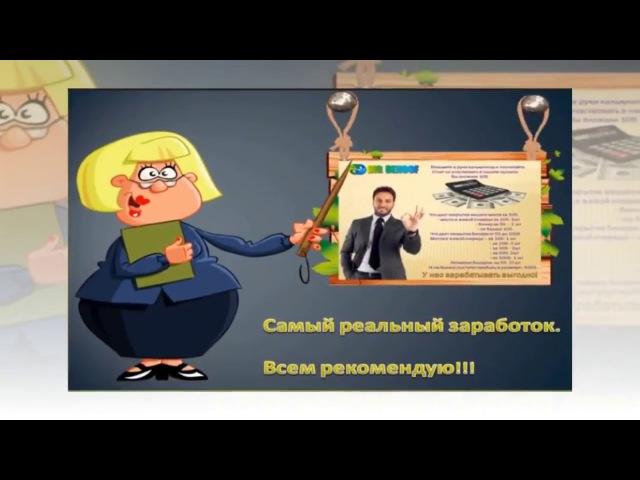 Лидия Гальчук - Только стремление и настойчивость приведёт Вас к успеху!