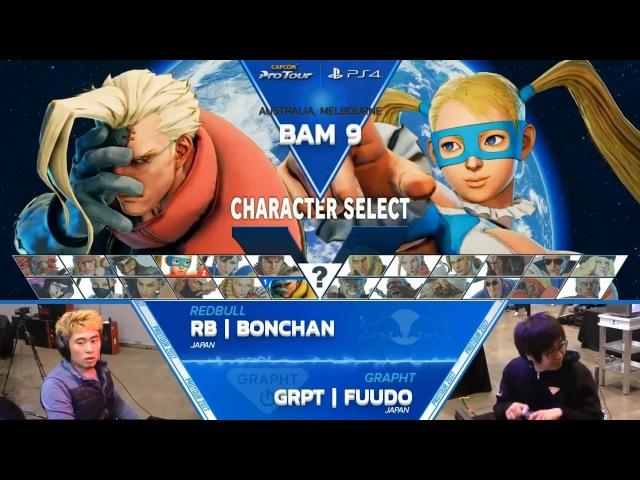 SFV: RB | Bonchan vs. GRPT | Fuudo - Battle Arena Melbourne 9 Winner's Finals - CPT 2017