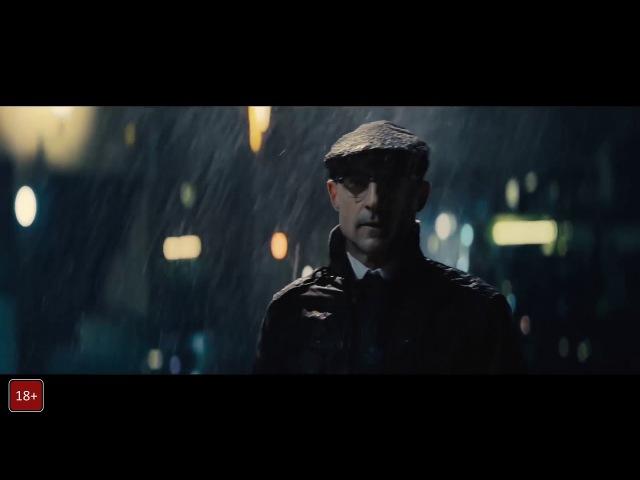 Кингсман 2 Золотое кольцо Русский Трейлер 2017 на ogogo tv