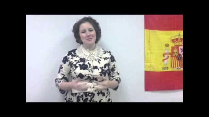 Почему испанцы постоянно целуются?