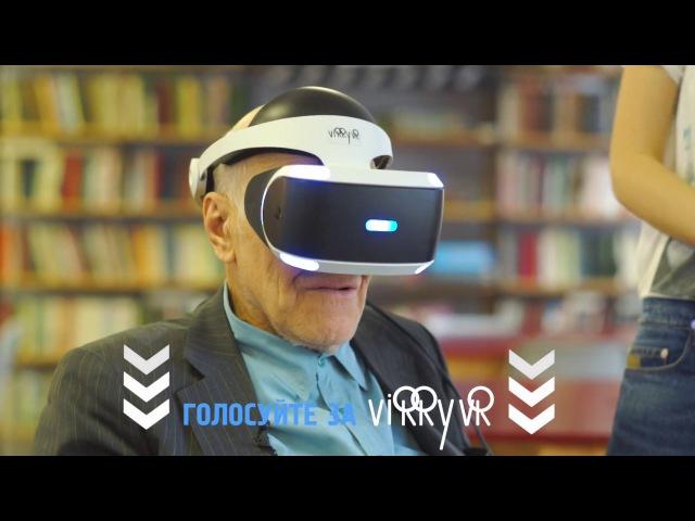 В мире виртуальных животных! Николай Дроздов в очках VR