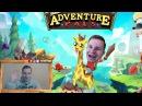 №286: ПРИКЛЮЧЕНИИ Nilamop'a на Жирафике - The Adventure Pals - видео для детей TheAdventurePals