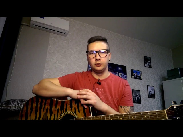 Adam Greem - Охранник алкаш