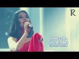 Shahzoda - Shunchaki Шахзода - Шунчаки (concert version 2015)
