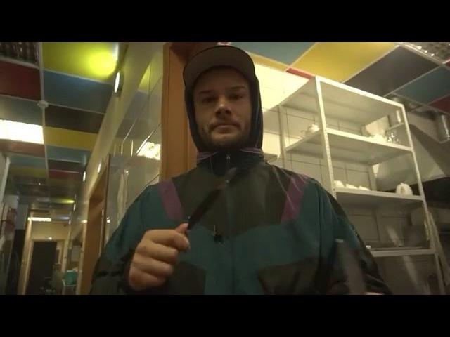 Nadia taul video
