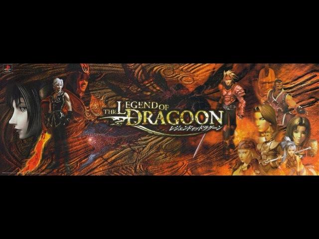 Legend of Dragoon, The - Обзорная.