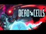 Dead Cells | Shegan