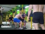 Влад Алхазов приседает 485 кг