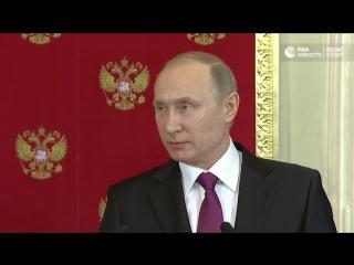 Владимир Путин об авиаударах США в Сирии