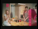 Рекламные заставки Домашний 11 09 2017 н в Супермаркет Кафе Дом Прогулка Ванная комната