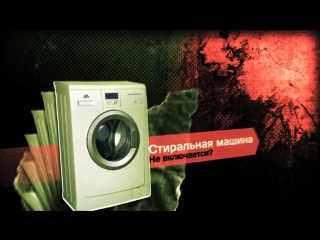 Недорогой ремонт стиральных машин на дому