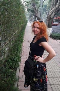 Ася Левина