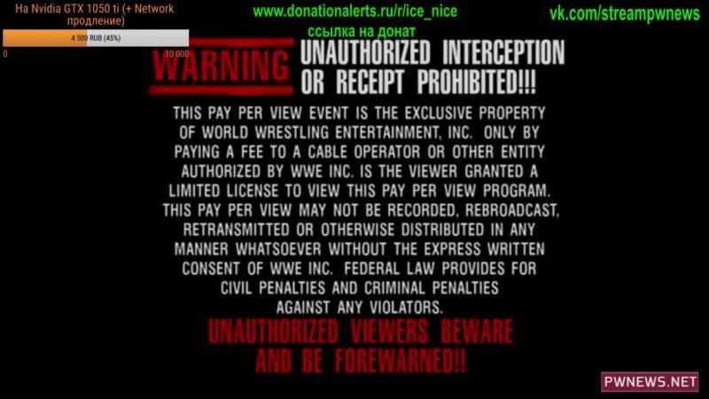Разогрев перед трансляцией. Смотрим Extreme rules 2014 WWE | PWNews — live
