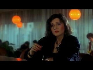◄Zabij mnie, glino(1987)Убей меня, легавый*реж.Яцек Бромский