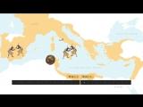 5 Древний Рим за 20 минут