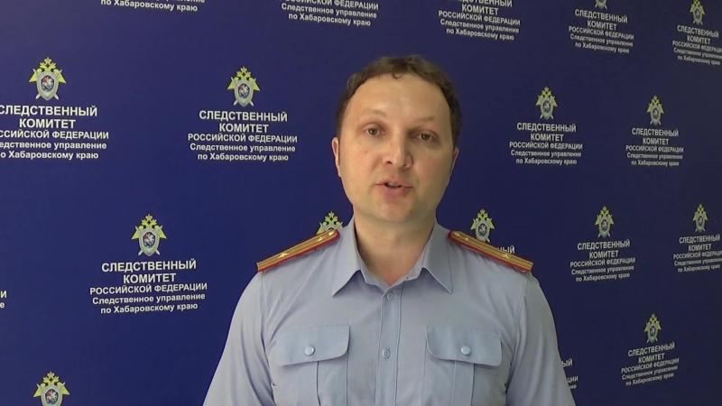 В Хабаровске возбуждено уголовное дело по факту вымогательства наркотических средств у врача скорой помощи