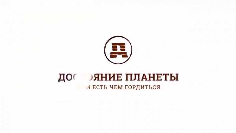 Владимир Шемшук - Календарь - Ритмы природы и их влияние на жизнь человека