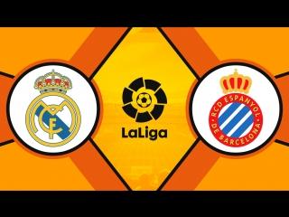 Реал Мадрид 2:0 Эспаньол | Испанская Примера 2017/18 | 7-й тур | Обзор матча