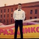 Юрий Евдокимов. Фото №17