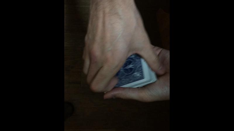 Magic Trick by Monte-Cristo
