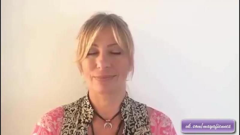 Майя Файнс - 60 секунд любви(для исцеления)