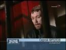 Криминал 90 х Ликвидация ОПГ банды Матроса