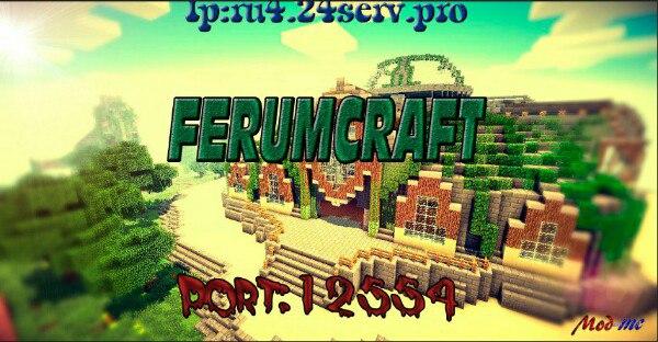 FerumCraft и FerumGames