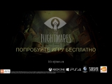 Релизный трейлер второго дополнения The Hideaway для Little Nightmares