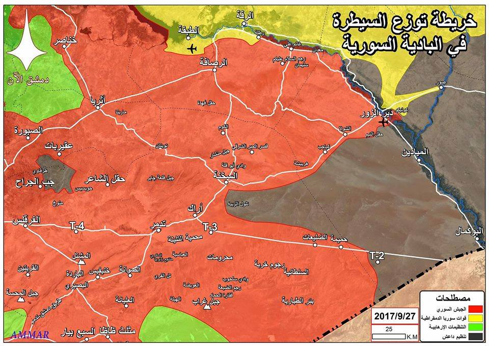 [BIZTPOL] Szíria és Irak - 7. - Page 4 6G-tgggsJDc